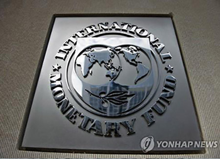 IMF Raises S. Korea's Growth for 2017 to 2.7%