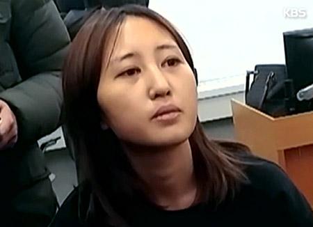Chung Yoo-ra erhebt Einspruch gegen Auslieferungsbeschluss in Dänemark