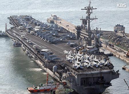 한미 해군, 한반도 전해역 대규모 해상훈련...미 칼빈슨함 투입