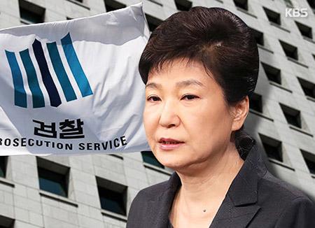 Ex-Präsidentin Park will zur Befragung bei Staatsanwaltschaft erscheinen