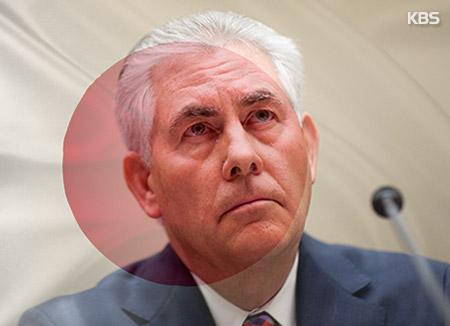 米国務長官 「20年間の対北韓政策は失敗」