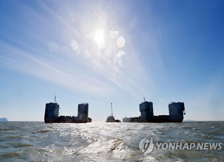 Inspection Committee on Sewol Ferry Set to Launch