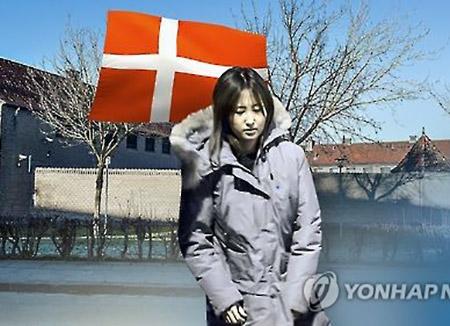 崔被告の娘、韓国へ送還決定 デンマーク検察