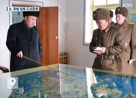 金正恩労働党委員長 5年間でミサイル46発を発射