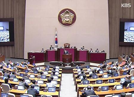 Les députés interrogent le gouvernement sur le déploiement du THAAD en Corée du Sud