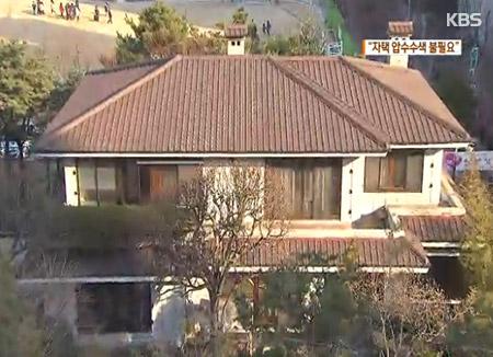 Choi Gate : le Parquet ne va pas perquisitionner la Maison bleue et la résidence de Park Geun-hye