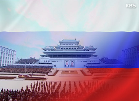 N. Korea, Russia Sign Deal on Dispatch of Laborers