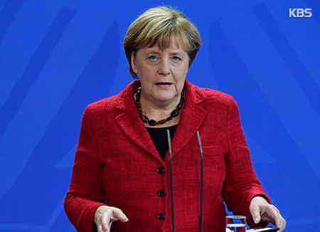 Merkel gratuliert Moon zur Wahl zum Präsidenten