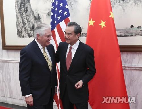 미중 외교장관회담..한반도 위험공감