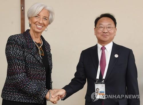 Le ministre des Finances s'entretient avec la patronne du FMI à Baden-Baden