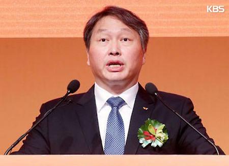 Scandale Choi Soon-sil : le patron du groupe SK se présente devant le Parquet