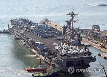 S. Korea, US Start Large-scale Maritime Exercise with Carl Vinson