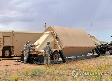 S. Korean Military Rejects China's Claim on THAAD
