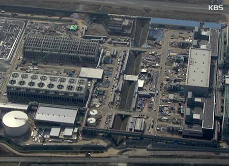 Giao lưu liên Triều đóng băng sau khi đóng cửa khu công nghiệp Gaesung