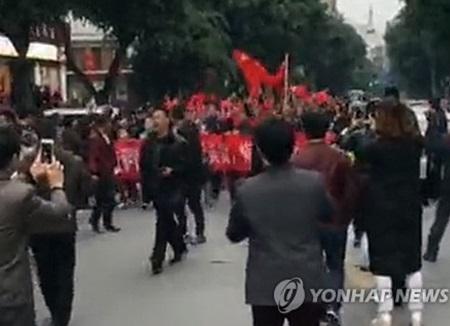 중 사드 반대 시위에 초등생까지 동원