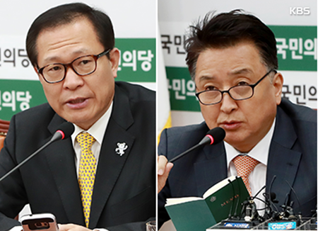 """국민의당, 여 '전두환 표창' 발언 비판···여 측,""""정치권 낮은 수준 개탄"""""""