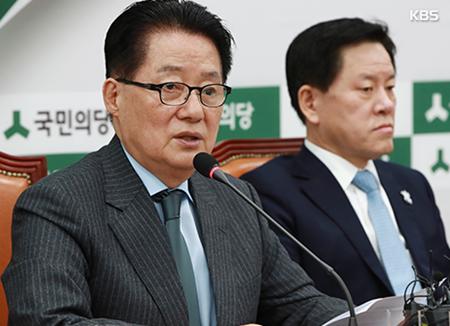 """박지원 """"금호타이어 중국 매각, 사드 무마용 의심"""""""