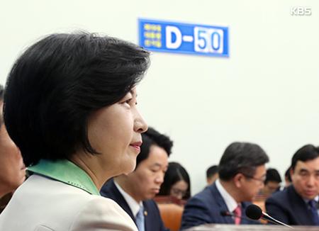 """추미애, """"박 전 대통령 혐의는 뇌물죄···검, 철저히 수사해야"""""""