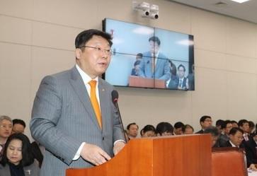Seoul Notifies WTO of Chinese THAAD Retaliation