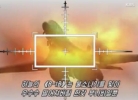 북, '김정은 타격' 미 전략자산에 B-1B 타격 가상영상 공개