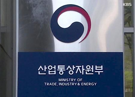 Séoul diversifie ses partenariats commerciaux