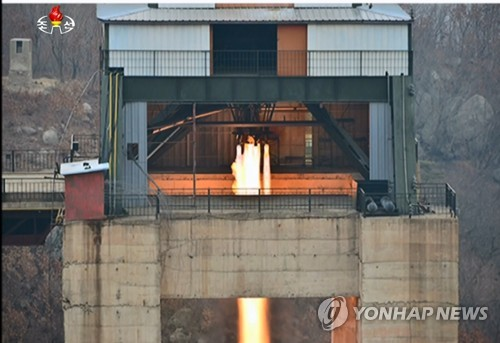 Seoul: N. Korea Made Progress in Rocket Engine Test