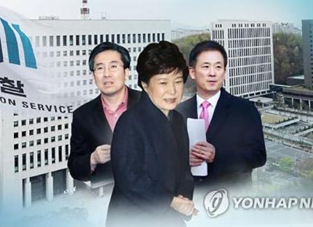 Les partis politiques réagissent à la comparution de Park Geun-hye devant le Parquet