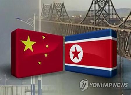 Nucléaire nord-coréen : Pékin soumet un rapport sur sa mise en œuvre d'une résolution à l'Onu