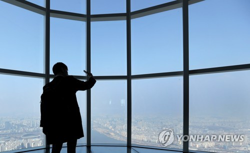 Seoul's Air Quality 2nd Worst in the World Tuesday Morning