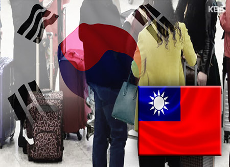 台湾奖励游3000名游客将来韩旅游