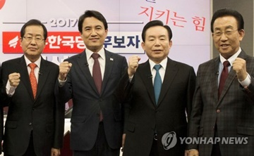 الحزب الحاكم يختار أربعة للتنافس على الترشيح لانتخابات الرئاسة