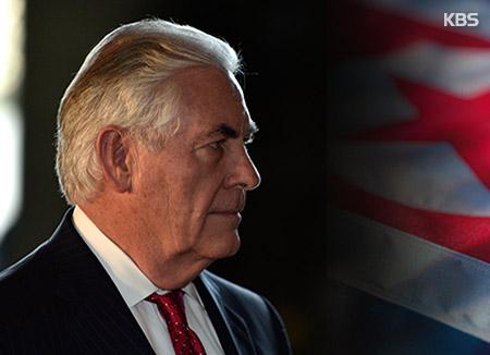 Nordkorea kritisiert Tillerson wegen Erklärung von Ende der strategischen Geduld