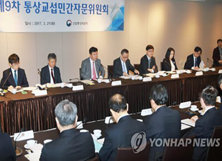 S. Korea to Seek More FTAs with Emerging Countries