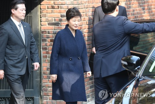 Former President Park to Attend Court Review of her Arrest Warrant
