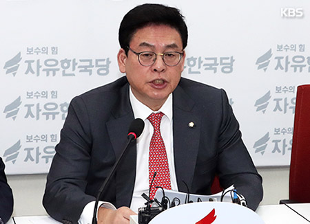 """정우택, """"문재인, 공영방송 근본 부정 매우 부적절···사과해야"""""""