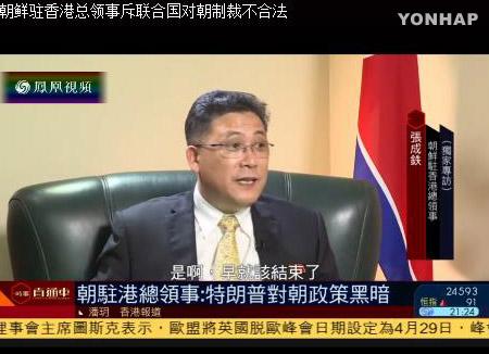 """북한 """"트럼프 대북정책, 오바마와 닮은꼴···인내 더일찍 끝냈어야"""""""