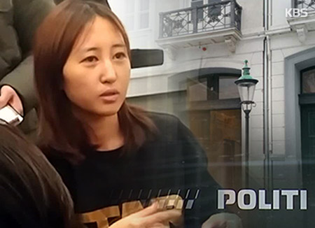 """덴마크법원, 정유라 한국송환 판결…""""아이 보게 해주면 가겠다"""""""