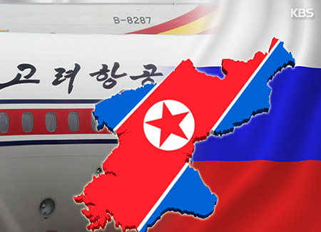 Chartered Flight Services Between China, N. Korea Suspended