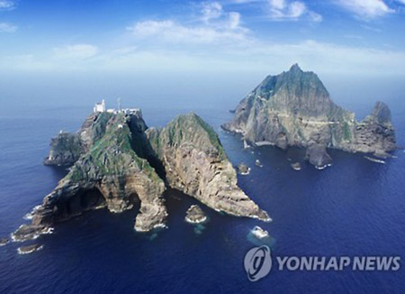 Gov't Dismisses Japan's Protest of Survey Around Dokdo