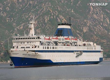 Nordkorea hofft auf ausländische Investionen für Kreuzfahrten zum Geumgang-Gebirge