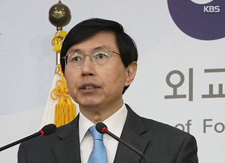 """외교부 """"북한 인권 결의 채택될 듯…이사국 폭넓은 지지 예상"""""""