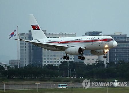 Air Koryo stoppt Verkauf von Karten russischer Fluggesellschaft