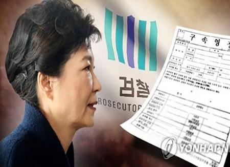 朴前大統領 検察の逮捕状請求判断に注目