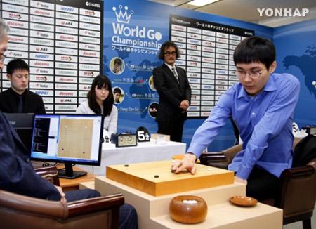 Jeu de go : Park Jung-hwan surpasse l'intelligence artificielle