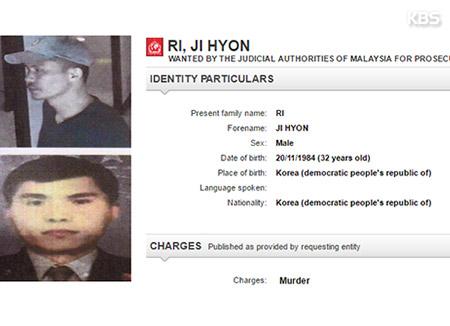 Sohn von Ex-Botschafter in Vietnam unter Verdächtigen der Ermordung Kim Jong-nams