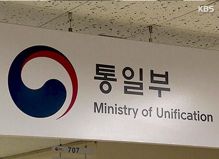 La cumbre Corea-EEUU podría abordar la situación del parque de Gaesong