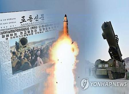 """북한 """"탄도로켓 발사훈련 정례화하고 있다""""···수시도발 선언"""