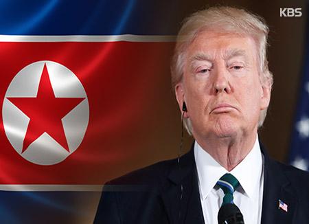 북한 매체, 연일 대미 인권공세…트럼프 반이민정책도 비난