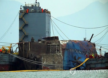 Lifting of Sewol Ferry Accelerated with Removal of Ramp