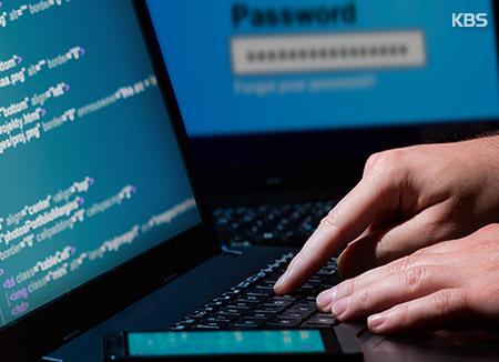 Bericht: Nordkorea verfügt über 7.700 Einsatzkräfte für Cyberangriffe auf Südkorea